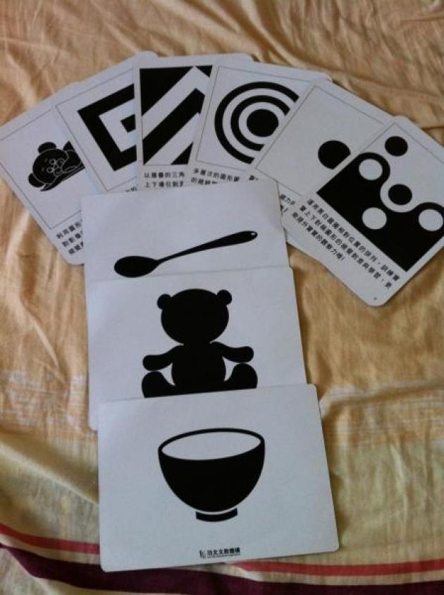 幼儿用黑白图卡